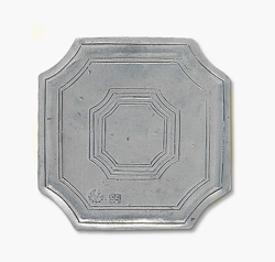 Octagonal Coaster, Pair