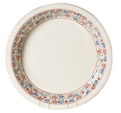 Wild Flower Meadow Classic Pie Dish